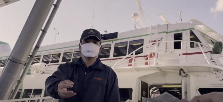 福江島へのアクセス方法